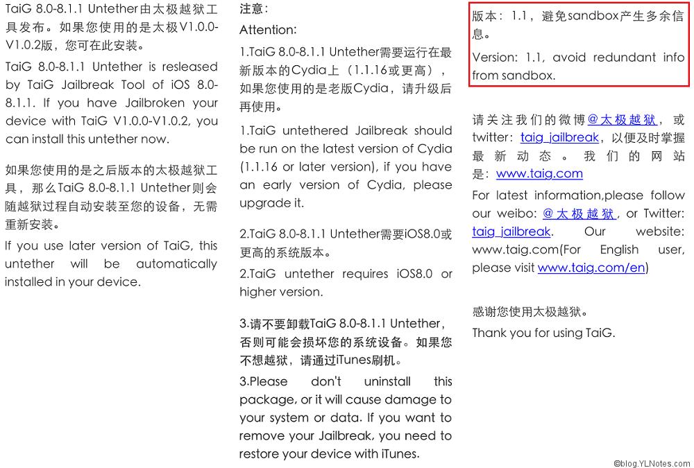 iOS8_JB2_Taig_CydiaUpdate_0008