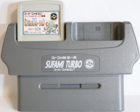 Nintendo_SNES_SufamiTurbo_small