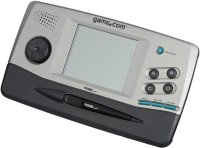 Tiger_GameCom_small